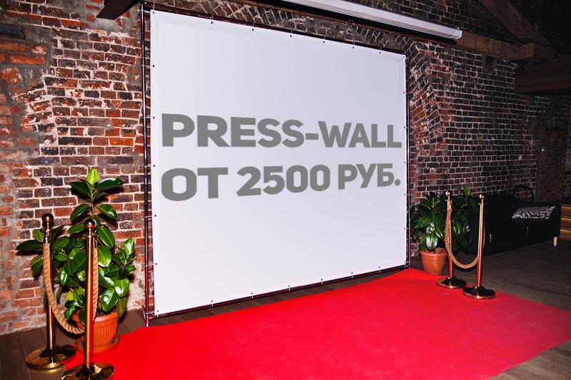 presswall в Воронеже, press wall Воронеж пресс волл