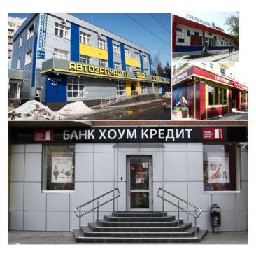 входные группы в Воронеже