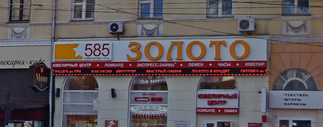 рекламные фризы в Воронеже