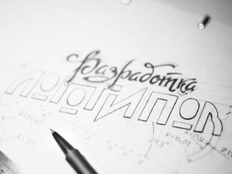 разработка-логотипа-воронеж